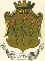 Postcard with the coat of arms of Alytus created by the artist B. Šaliamoras